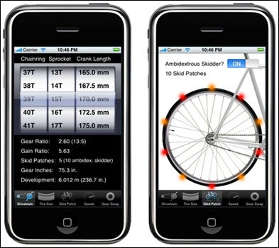 Bicycle Gear Calculator